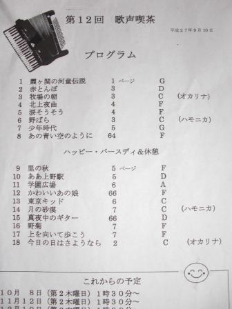 http://kyojo.saitamaken-npo.net/torikumi/images/CIMG0589.JPG